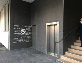"""Hall """" Maternité"""" à Nantes"""
